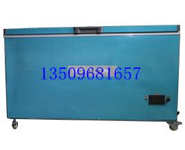 BKDW-500L冰箱