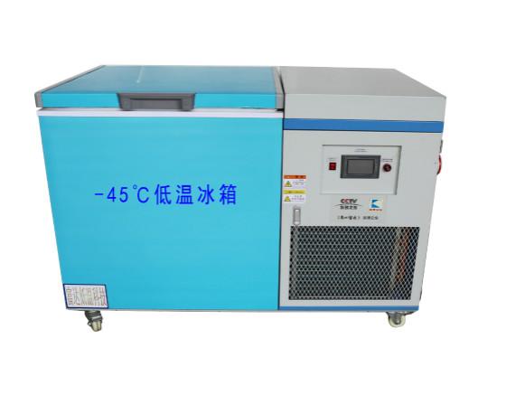 低温冰箱 -BKDW-300L-45度