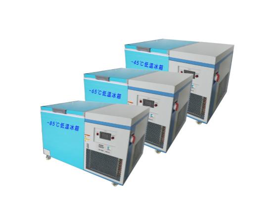 低温冰箱-BKDW-300L