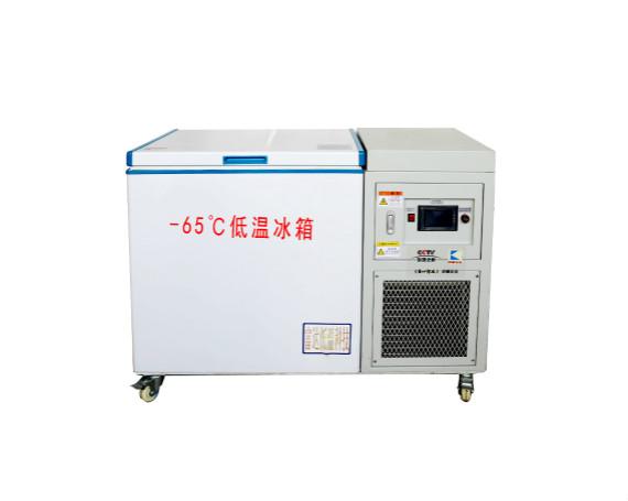 低温冰箱BKDW-200L-65度