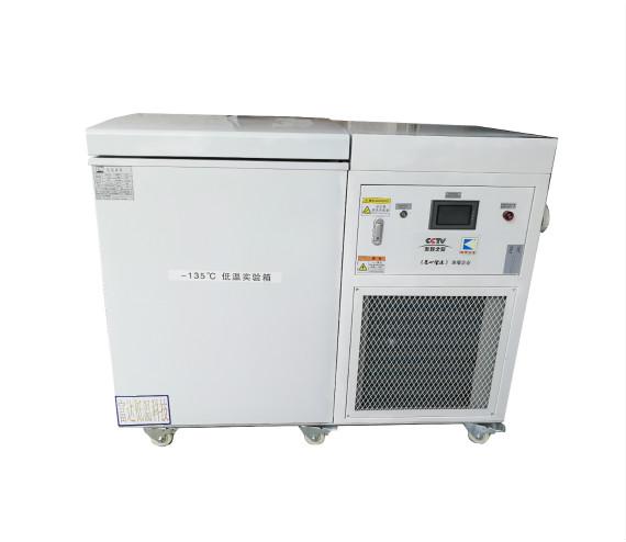低温冰箱-BKDW-100-135 度