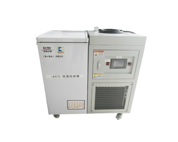 低温冰箱-BKDW-60L-65度