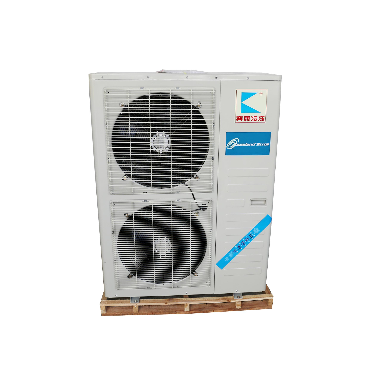 冷冻机组-DDBGS-050