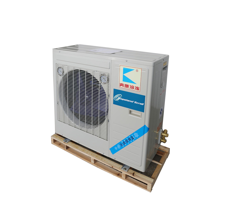 冷冻机组-DDBGS-030
