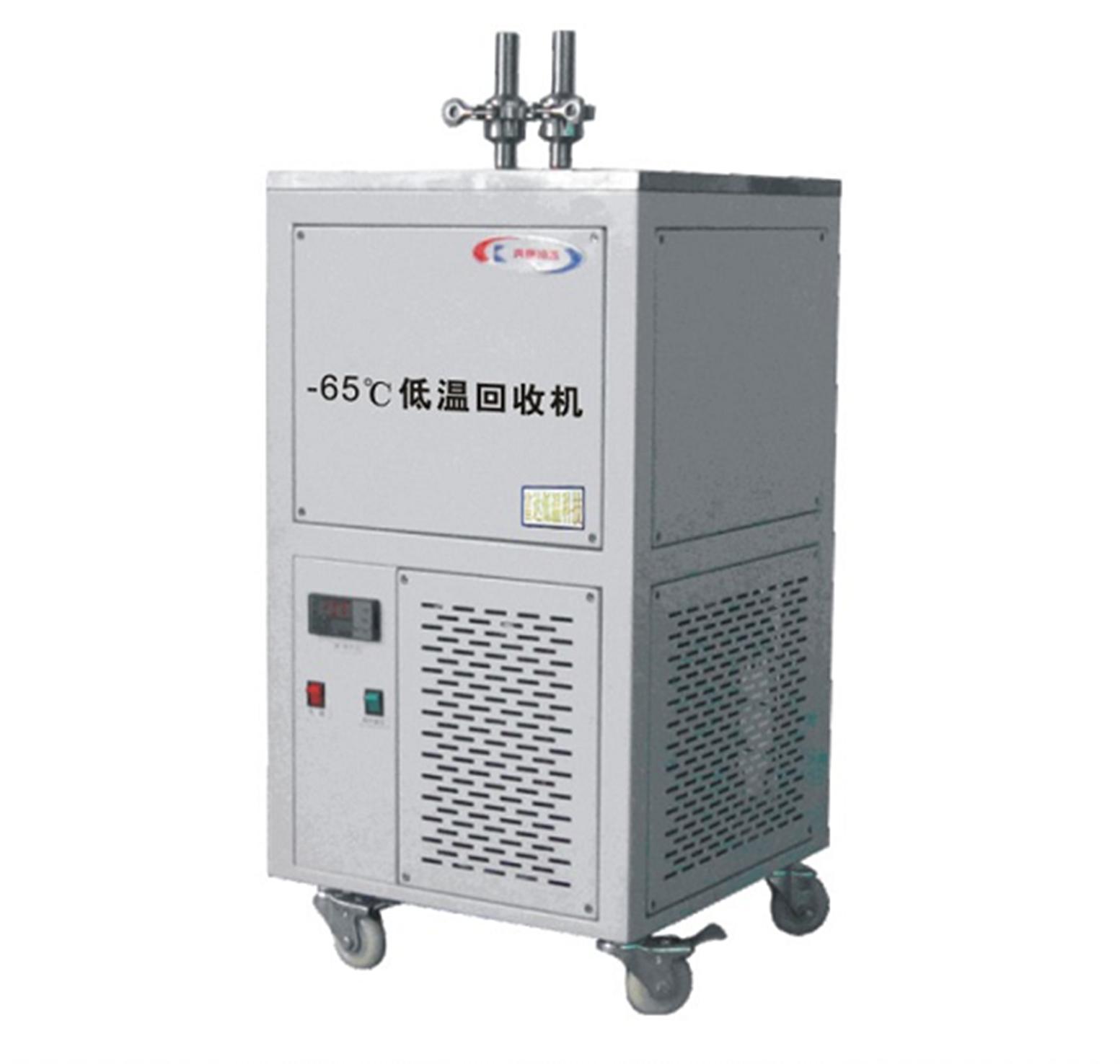 低温回收机 BKXB-15L-105℃